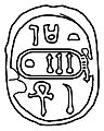 Egyptian - Scarab of Neferu-Re - Walters 4256 - Bottom (2).jpg