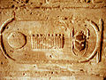 Egyptian Cartouche from Luxxor.jpg