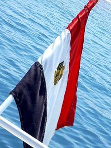 Bandiera egiziana.