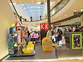 EinkaufsgalerieSW7.jpg