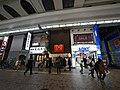 Ekimae Honcho, Kawasaki Ward, Kawasaki, Kanagawa Prefecture 210-0007, Japan - panoramio (26).jpg