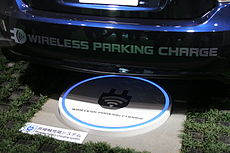 Wireless power transfer - Wikipedia