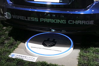 Wireless power transfer - Prototype inductive electric car charging system at 2011 Tokyo Auto Show