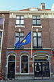 Embassy of Kosovo in the Netherlands.JPG