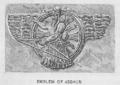Emblem of Asshur.png