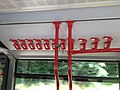 Emergency Exit Hammers 6992.jpg