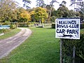 Entrance to Little Bealings Bowls Club - geograph.org.uk - 1026056.jpg