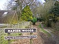 Entrance to Napier Woods, Crowthorne - geograph.org.uk - 1217394.jpg