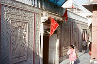 The entrance of Yogmaya temple
