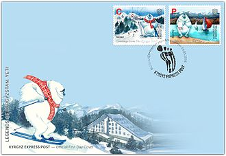 Yeti - 2016 Kyrgyz envelope and stamps dedicated to yeti