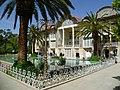 Eram Mansion Shiraz (1).jpg