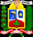 Escudo de Cayma.png