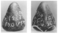 Etruscan Bronze Cone with Inscriptions.png