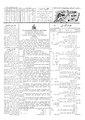 Ettelaat13060803.pdf