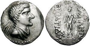 Eucratides II - Eukratides II, imitation, possibly Sogdian.