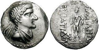 Eucratides II Greco-Bactrian king