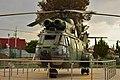 Eurocopter AS332 Super Puma.jpg