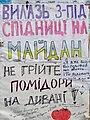 Euromaidan Kiev poster14.JPG
