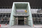 Exit 2, Taoyuan Metro Taipei Main Station 20170318.jpg