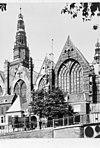 exterieur - amsterdam - 20012158 - rce