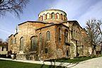Stambuł - Beyazıt Kulesi - Turcja