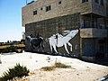 Fal Betlehemben - panoramio.jpg