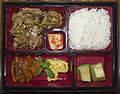 Fast-food style bulgogi in Indonesia.jpg