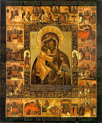 Eleusa icon - Image: Feodorovskaya ikona so skazaniem
