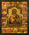 Feodorovskaya ikona so skazaniem.jpg