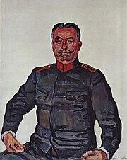 Ferdinand Hodler - General Ulrich Wille (Kunstmuseum Bern)