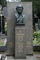 Ferdinand Laub.jpeg