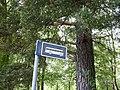 Finnish bus stop road sign 20180524.jpg