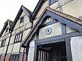 Fitz Neil Manor House.jpg