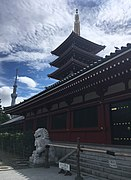 Five-storied Pagoda and Tokyo Skytree.jpg