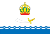 Flag of Astrakhan.png