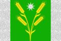 Flag of Bezvodnoe (Krasnodar krai).png