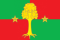 Flag of Kalininets (Moscow oblast).png