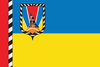 Flag of Markivskiy raion.png