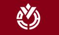 Flag of Tsubetsu Hokkaido.png