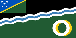 Western Province (Solomon Islands) - Image: Flag of Western Province Solomon Islands