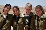 Flickr - Israel Defense Forces - Officer Course for Infantry Command