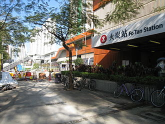Fo Tan station - Exit B