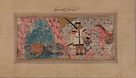 Folio from a Shahnama.jpg