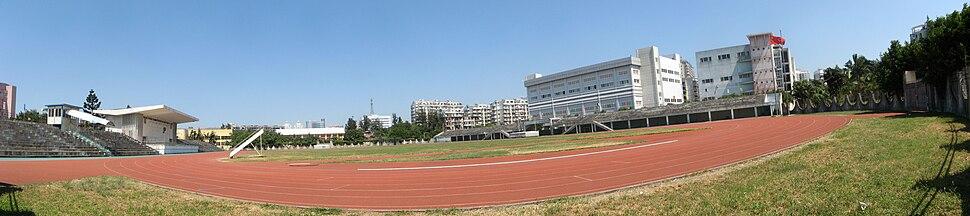 Foochow horse racing ground