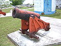 Fort Fincastle cannon 2.JPG