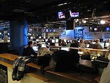 Television news studio