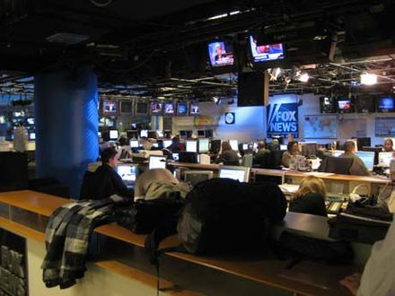 FNC's newsroom, November 15, 2007. Fox News Channel newsroom.jpg