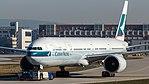 Frankfurt Airport IMG 6589 (34771394255).jpg