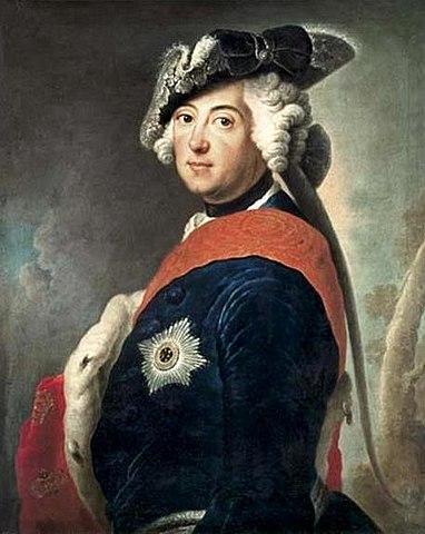 Парадный портрет прусского короля Фридриха II в треуголке как полководца.С картины художника Антуана Пэна. ок. 1745.
