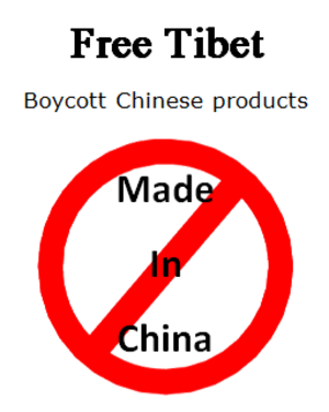 Boycott Chinese products - A typical slogan of Boycott Chinese goods from Free Tibet movement on Internet.